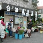 下田町青空市場