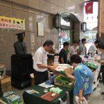 市内産農産物旬のキャンペーン