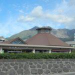 道の駅「桜島」 火の島めぐみ館